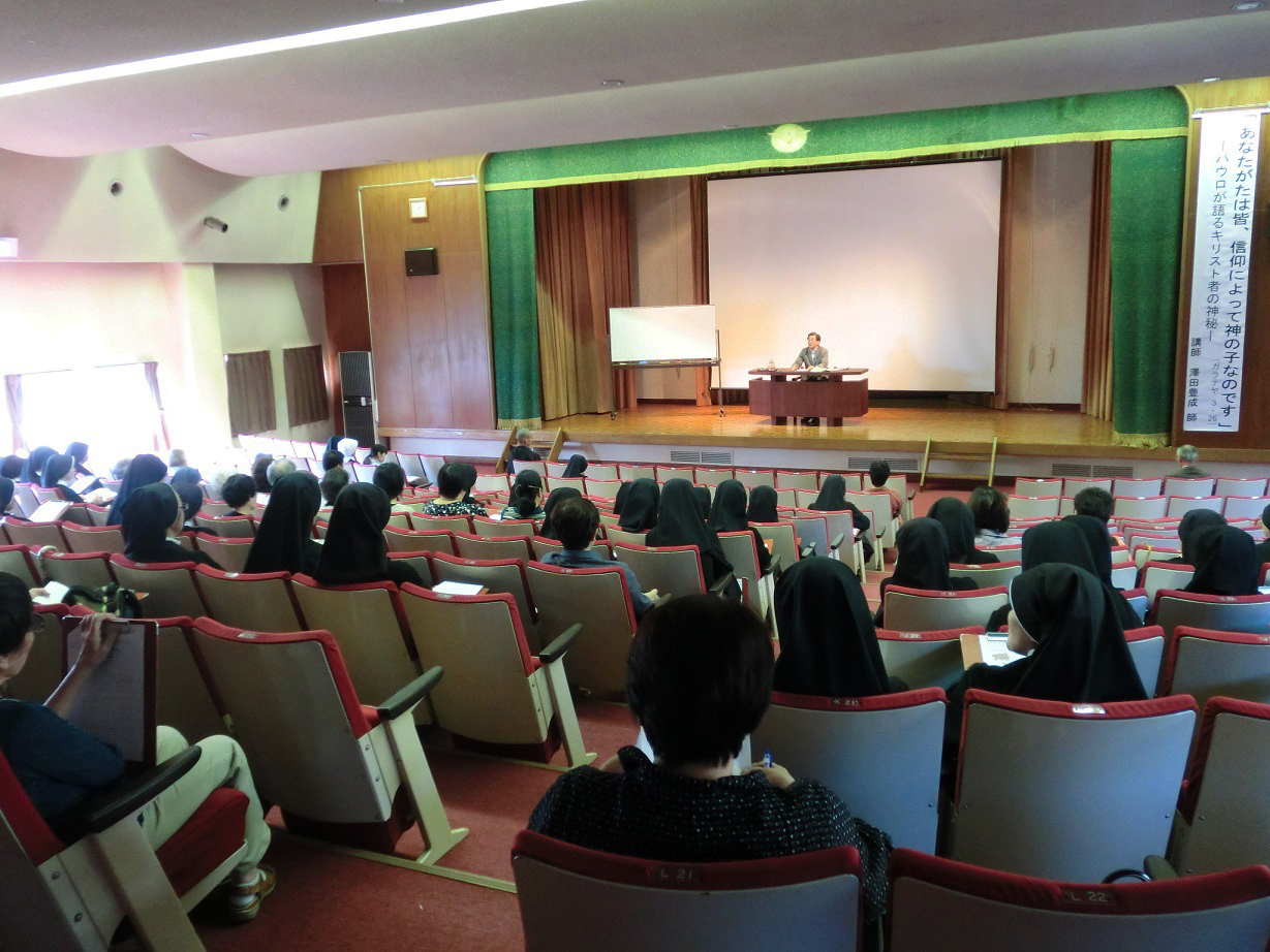 2013.10.20 公開聖書講座1
