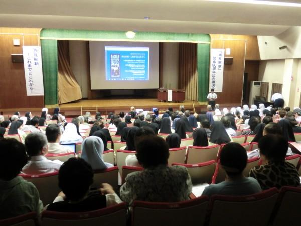 2014.9.23典礼憲章発布50周年記念講演会CIMG4900