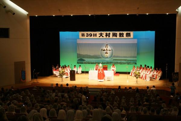 2014.9.7大村殉教祭 記念ミサIMG_9044