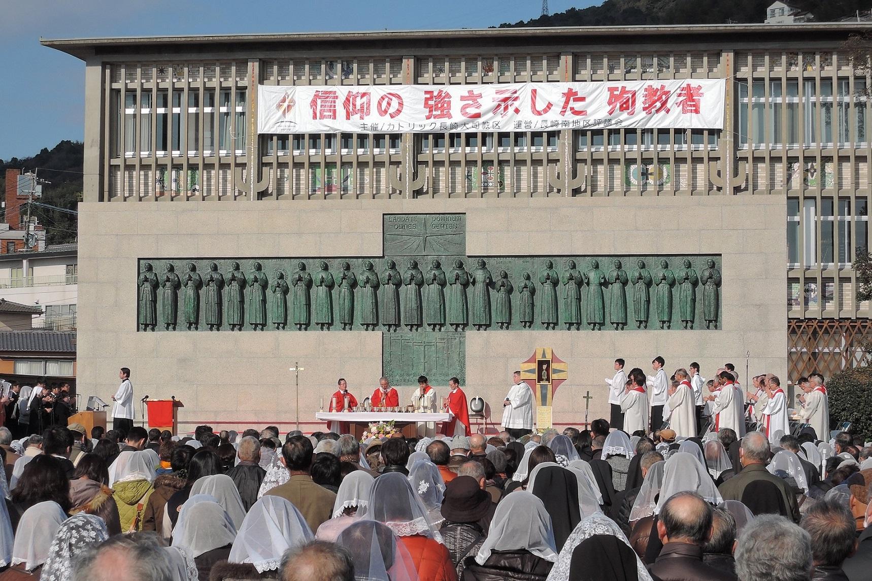 2月1日 日本二十六聖人殉教祭 | ...
