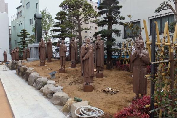 2015.2.26設置 聖トマス西と十五殉教者記念庭園DSCF1137