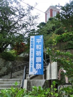 2014.8.6~平和旬間CIMG4596