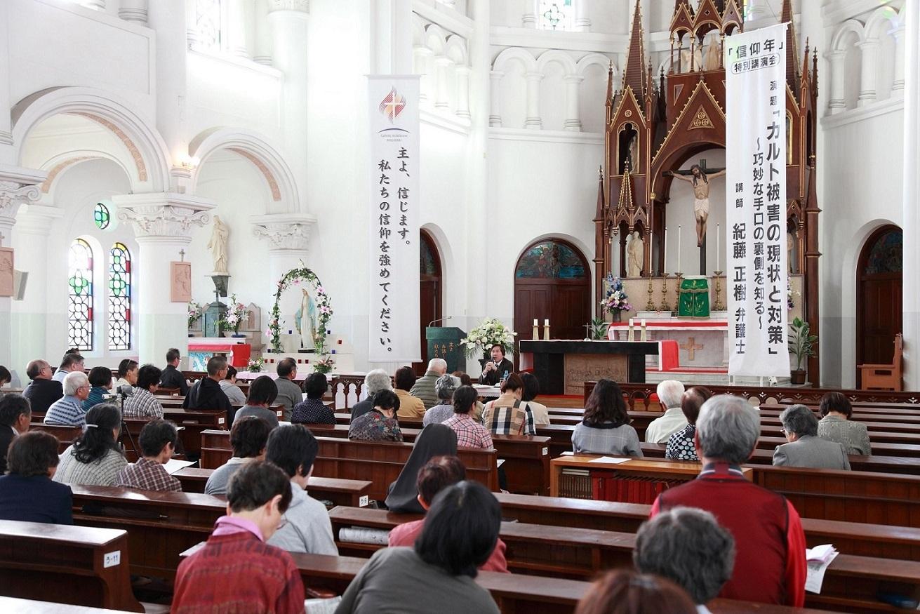 2013.10.27 長崎南地区「信仰年」特別講演会 DPP_2650